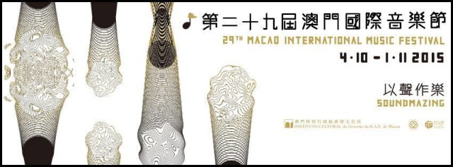 Macao International 2015