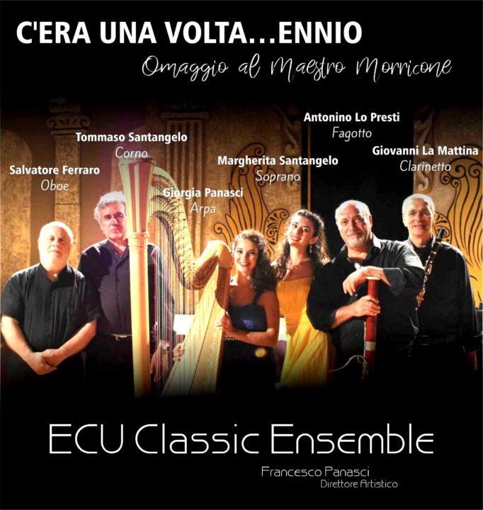 ECU CLASSIC ENSEMBLE -